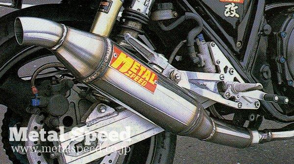 ホンダCB400SFターボ by メタルスピード