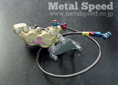 オリジナル・ブレンボ・フロントブレーキキット by メタルスピード