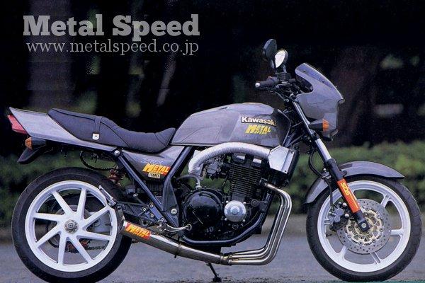 カワサキZRX400用スーパーショートオクトパスマフラー by メタルスピード