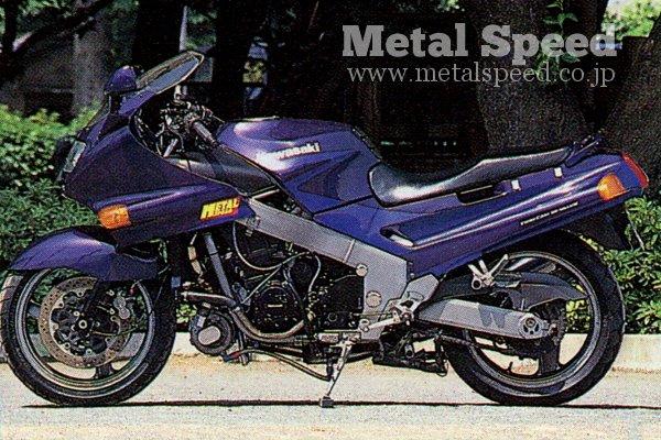 カワサキZZR1100ターボ by メタルスピード