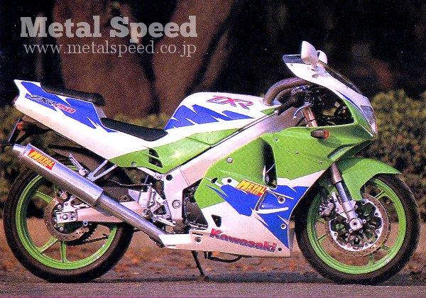 カワサキZXR250ターボ by メタルスピード