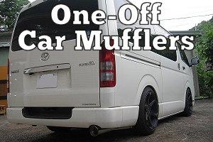 車のワンオフマフラー