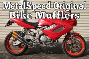 オリジナルオートバイマフラー