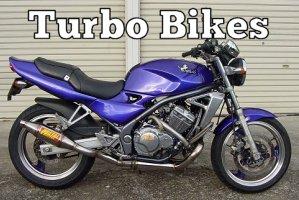 オートバイターボ(ターボバイク)by メタルスピード