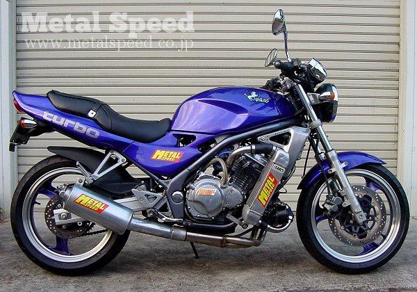 カワサキ・バリオス・ターボ1 / KAWASAKI BALIUS250 Turbo Custom1