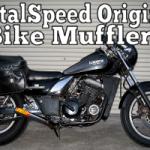 オリジナル・オートバイマフラー