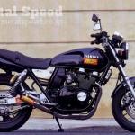 ヤマハXJR400用スーパーショートミニマフラー