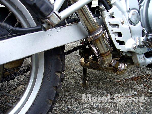 カワサキKLE250アネーロ用ワンオフマフラー チャンバー部分 写真 by メタルスピード