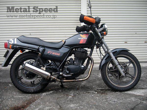 ホンダFT500用ワンオフマフラー2