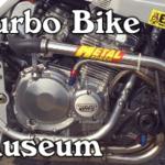 ターボバイクミュージアム