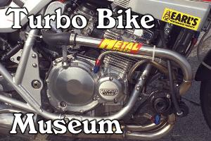 メタルスピードターボバイクミュージアム